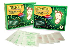 detox foot pads instructions
